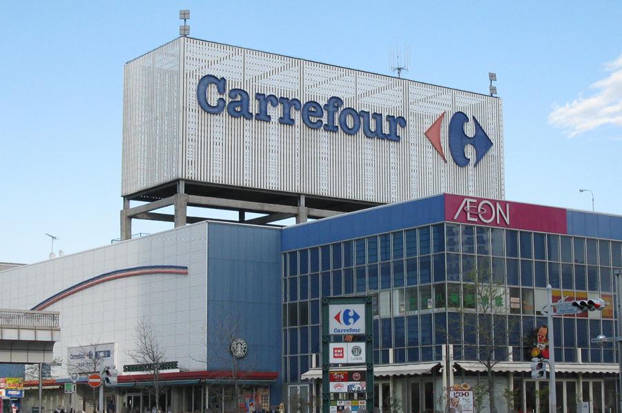 Belvedere sprzedało na rzecz Carrefour Galerie Alkoholi