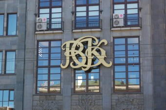 BGK wdrożył pakiet pomocowy dla firm dotkniętych skutkami pandemii