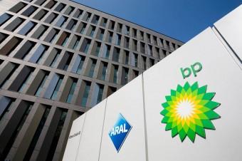 bp ogranicza wydobycie ropy i gazu na rzecz inwestycji w OZE i wodór