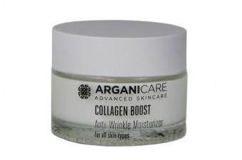 Arganicare Collagen do pielęgnacji twarzy