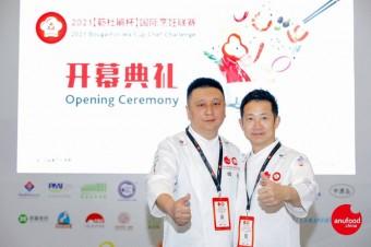Polska Izba Mleka promuje polskie mleko na targach ANUFOOD w Shenzhen