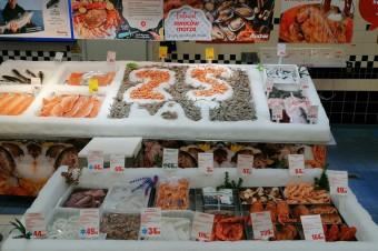 Urodzinowa oferta Auchan – 4 tygodnie wyjątkowych okazji